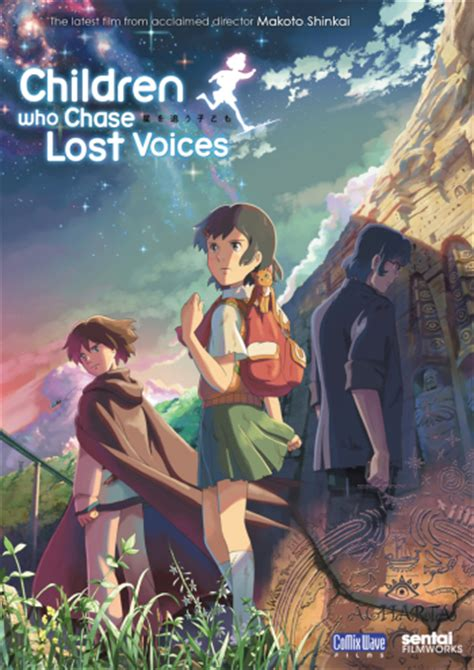 Children Who Chase Lost Voices | Anime-Planet