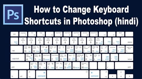 Photoshop tutorial - How to Change Keyboard Shortcuts in